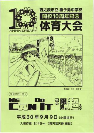 Panfu1_2
