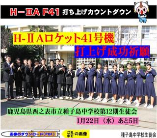 Ha41_2