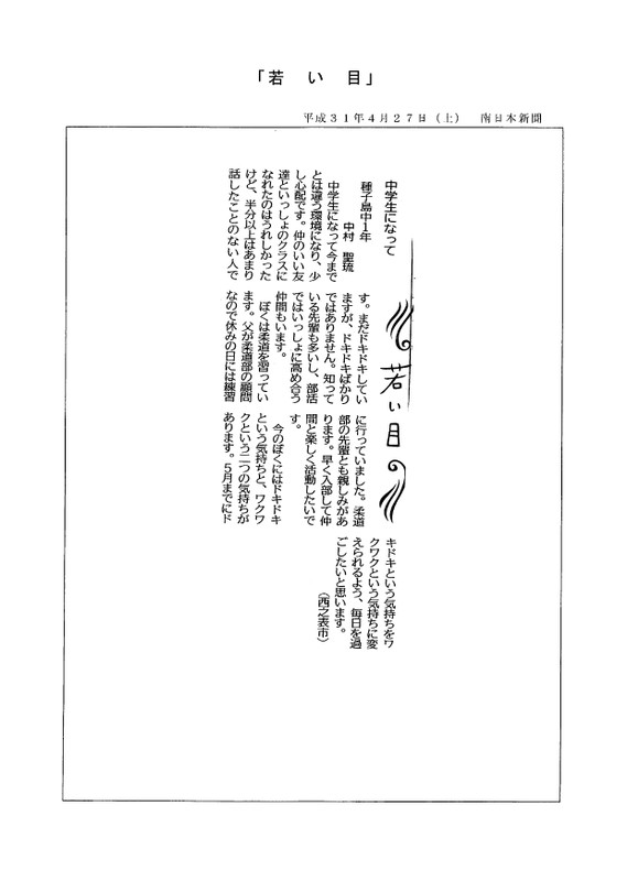 H31427_page0001